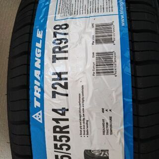 165/55R14新品タイヤ  2本