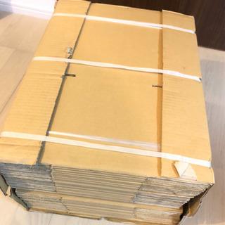 <決まりました>梱包用段ボール箱 30枚セット 80サイズ (3...
