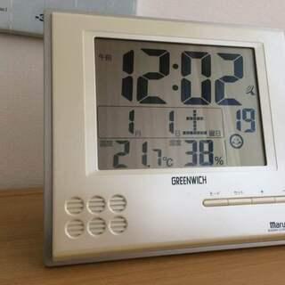 GREENWICH(グリニッジ)電波時計 温度・湿度計つき