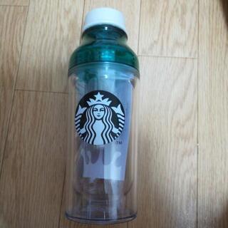スターバックス ウォーターボトル新品