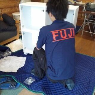 地元の親御さんに代行サービス開始です。1案件¥300/30名限定...