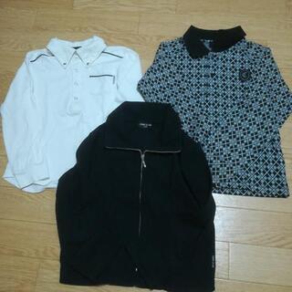 コムサ3点セット 式服
