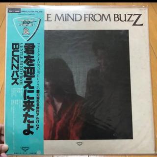 BUZZ 君を迎えに来たよ レコード