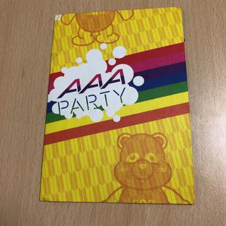 AAA New yearカード 2012