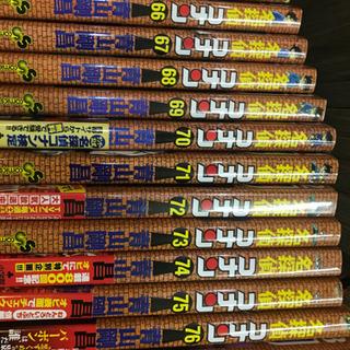 (取引先決まりました)名探偵コナン1〜78巻まで。 - 白山市