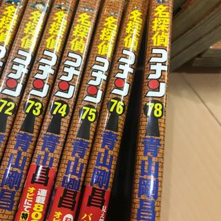 (取引先決まりました)名探偵コナン1〜78巻まで。 - 本/CD/DVD
