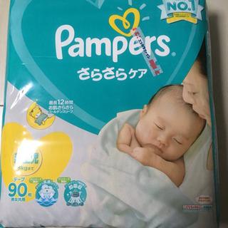 紙オムツ(テープ) パンパースさらさらケア 新生児用90枚