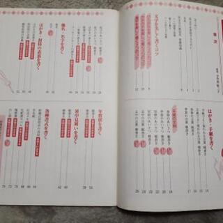 ダイソー 美文字練習帳 実用編 - 金沢市