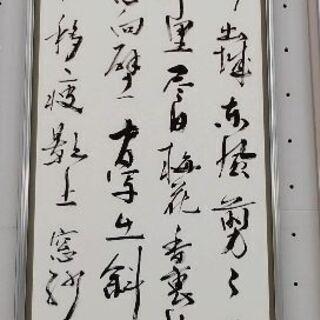 立川市【しゆう書道教室】通信教育はじめました!