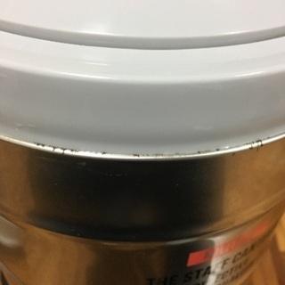 携帯式保温容器【沖縄にお住まいの方限定】 − 沖縄県