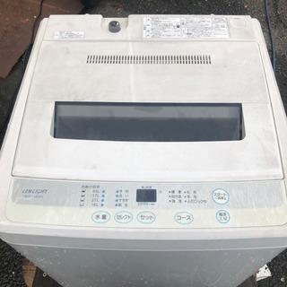 🌈1500円💦( ゚д゚)洗濯機‼️引き取りのみ‼️値下げなし‼...