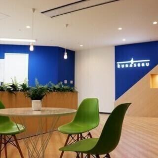 神戸市注目の医療介護スタートアップKURASERUで一緒に働きま...