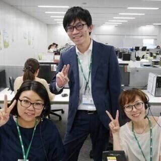 生保コールセンターSV候補募集!高時給1350円+交通費支給あり...