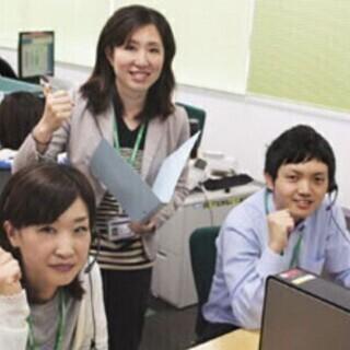 【スーパーバイザー募集】人気のオフィスワーク♪高時給&未経…