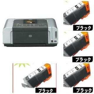 Canon PIXUS iP6600D + インクブラック ⑤個セット