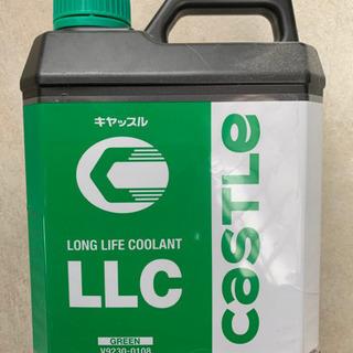 LLC 新品 自動車 エンジン冷却水