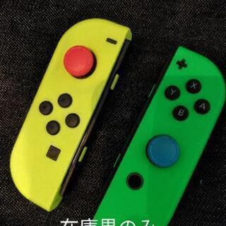 任天堂スイッチ ジョイコンスティック交換修理