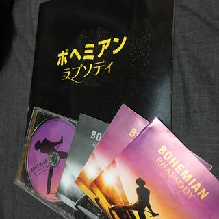 ボヘミアンラプソディ サウンドトラック&パンフレット