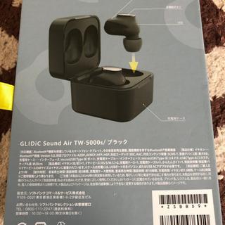 Bluetoothワイヤレスイヤホン - 舞鶴市