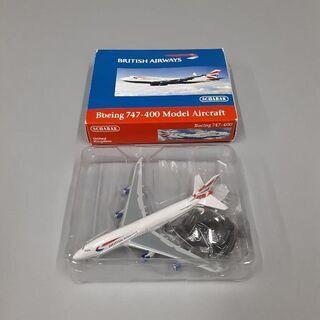 飛行機 模型 BRITISH AIRWAYS お売りします。