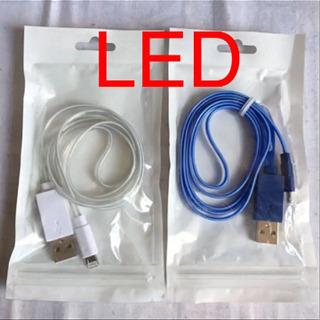 iPhone 充電ケーブル ライトニングケーブル LED  li...