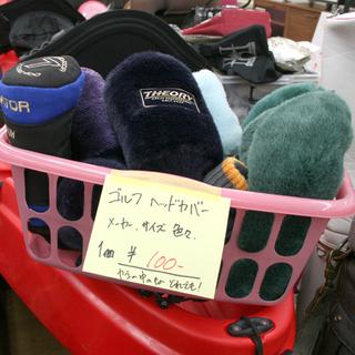 格安販売 ゴルフ ヘッドカバー メーカー色々 サイズ色々 1個1...