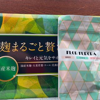 麹まるごと贅沢青汁とflor  furora¥2500〜