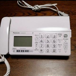 パナソニック FAX 電話機 おたっくす