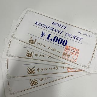 【有効期限なし】ホテルマリターレ創世 4000円分