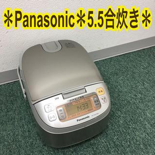 【ご来店限定】*パナソニック 5.5合炊き IH炊飯器 2…