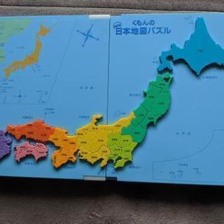 決まりました! おもちゃ くもん 日本地図パズル 知育玩具
