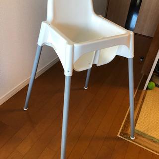 幼児用 椅子 ベビーチェア IKEA