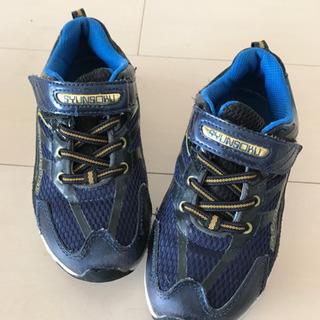 【SYUNSOKU】瞬足 靴 スニーカー 18cm