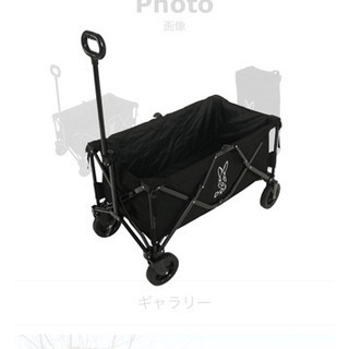 【未使用・DOD】FOLDING CARRY WAGON フォー...