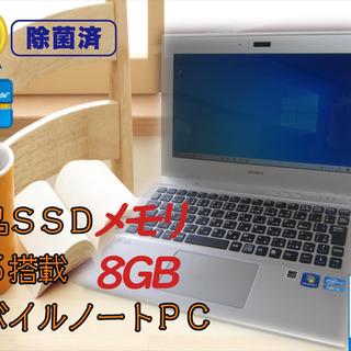起動動画あり【美品+新品SSD+高性能i5搭載+windows1...