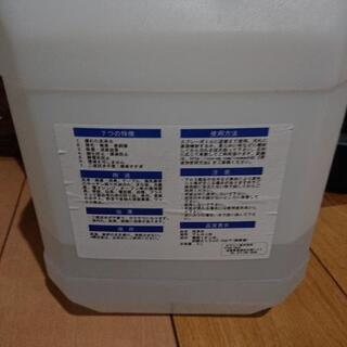 消臭、除菌、におい消しに アルカリ電解水12.5ph 原液 イオ...