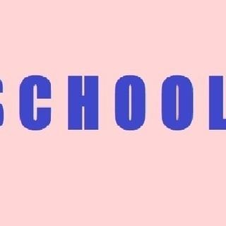 町田市つくし野の補習塾 | 学習塾 @GOOD NEWS