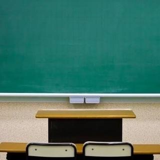 現役数学教師がオンライン家庭教師をやります!