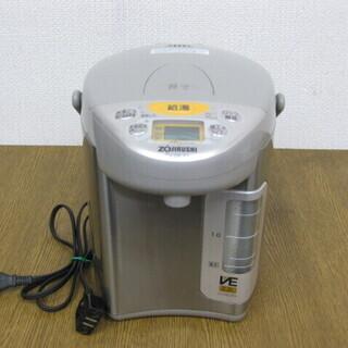 ZOJIRUSHI 象印 マイコン沸とう VE電気まほうび…