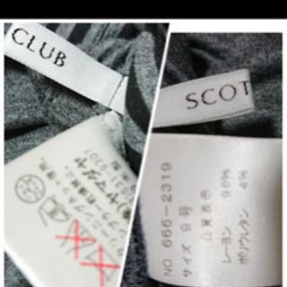 SCOT CLUB/スコットクラブ