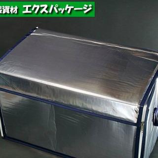 値下げ 保冷保温ボックス ネオシッパー K-9 折りたたみ式 オ...