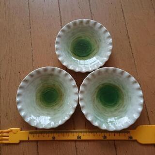 小皿 3枚セット 緑色