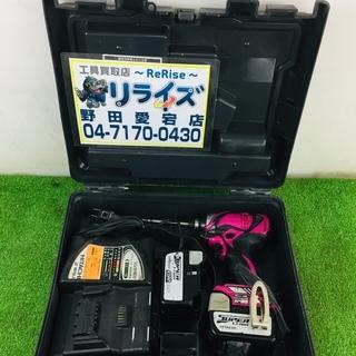 日立 WH14DBAL2 インパクトドライバー【リライズ野田愛宕...