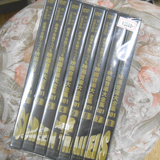 DVD 劇場予告篇でつづる映画音楽大全集 101 8枚セット ☆...