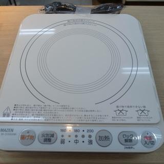 ヤマゼン IH調理器 IH-S1300 2011年製【モノ市場 ...