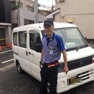 軽貨物ドライバー【普免だけで応募! / 月50万稼げます!】高津...