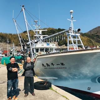★急募★Iターン就業者多数。仲間を大切にする船団で漁師募集!★未...
