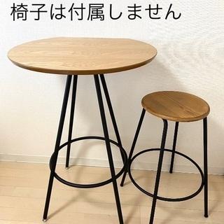 【無料】カフェテーブル(ハイテーブル) オーク/アイアン脚
