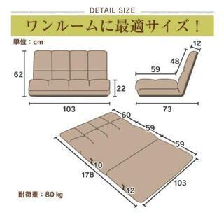 ローソファ Leaf-S