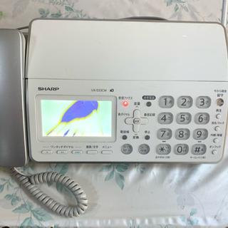 SHARP シャープ 親機 FAX付き電話機 UX-D33CW 訳あり
